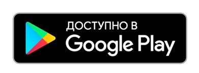 Кнопка-баннер маркета
