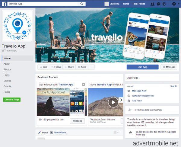 Пример SMM маркетинга - Travello в Facebook