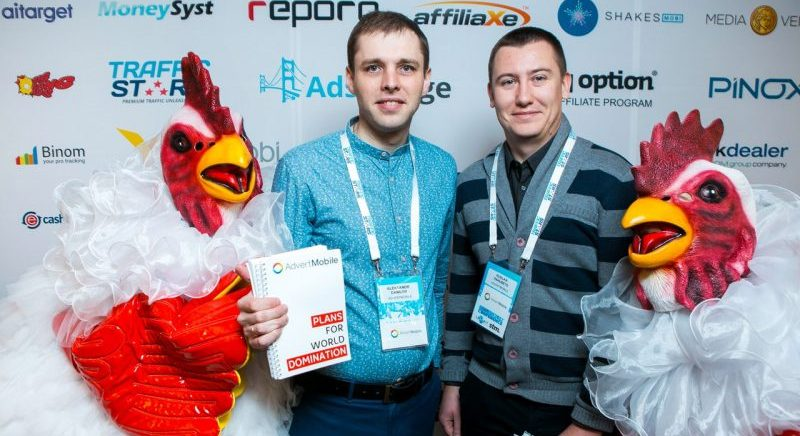 Фото 2. Moscow Affiliate Conference — 2017