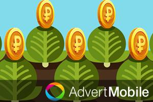 Как монетизировать приложение?