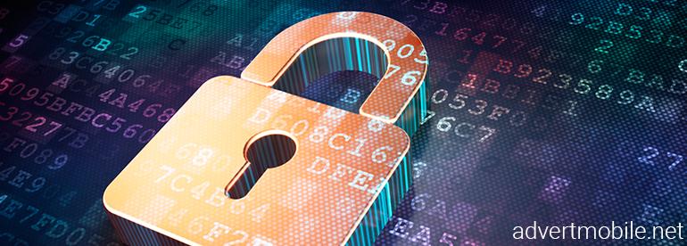 Безопасность и защита данных