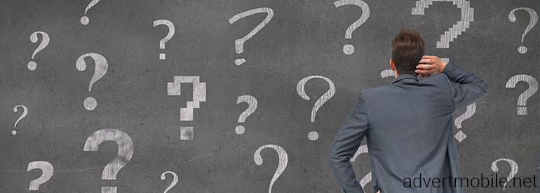 Почему так важно правильно выбрать название?