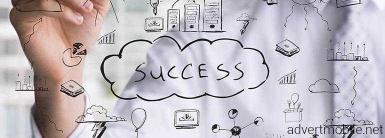 От чего зависит успех?