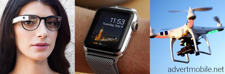 Google Glasses, Apple Watch и дроны