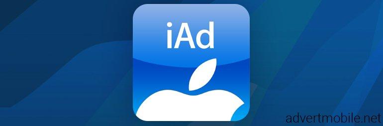 Рекламная платформа iAd