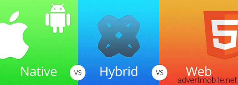 Какие еще бывают виды приложений и какой из них выбрать?