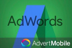 Как провести успешное продвижение приложений, используя AdWords?