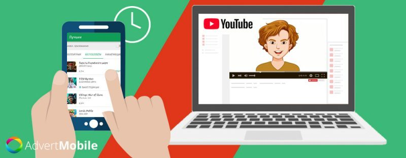 YouTube - это поток заинтересованных пользователей для мобильного приложения